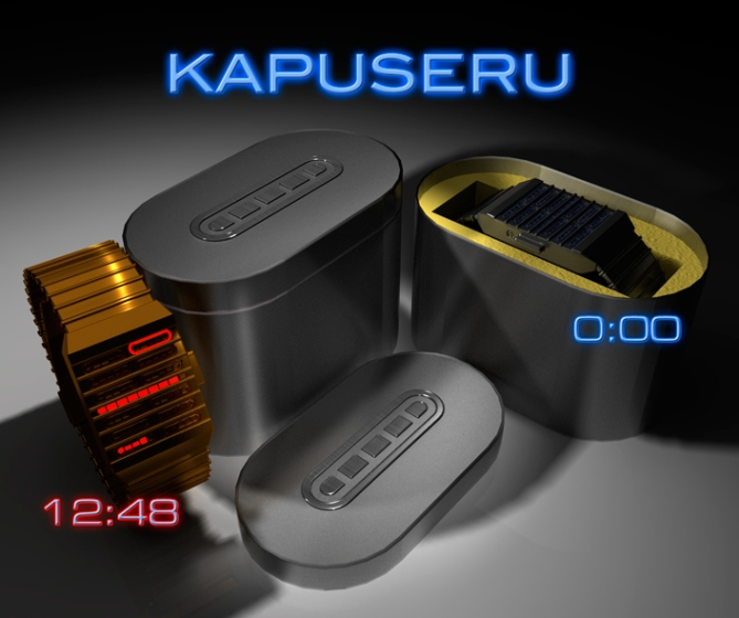 kapuseru_watch_design_packaging