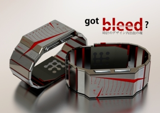 bleeding_blade_watch_design_overview