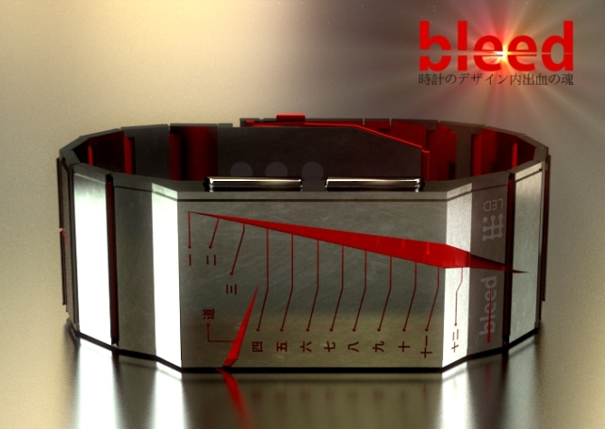 bleeding_blade_watch_design_front