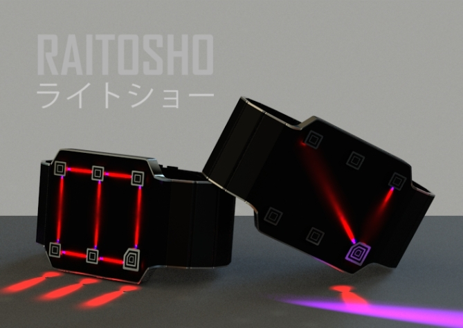 an_led_watch_design_that_brings_a_performance_to_your_wrist_red_led