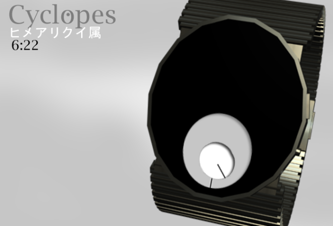 cyclops_a_minimal_analog_watch_design_with_one_eye_time