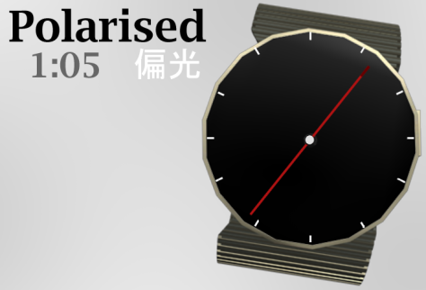 pop-out_compass_watch_design_time_sample_01