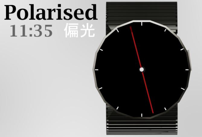 pop-out_compass_watch_design_time_sample_02
