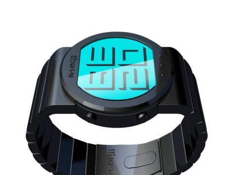 shaded_time_digital_watch_design_side_view