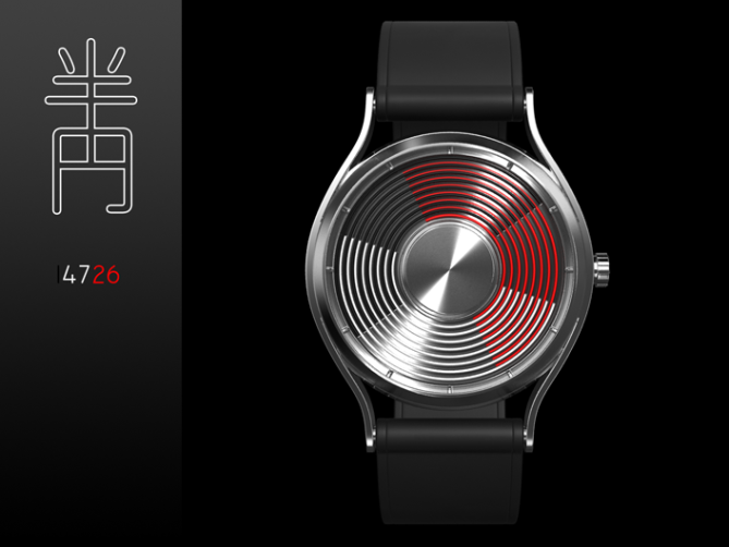 half_circles_time_watch_design_black
