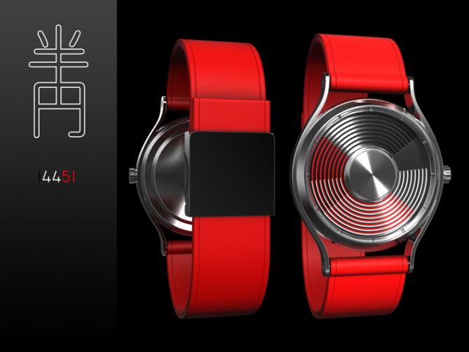 half_circles_time_watch_design_red
