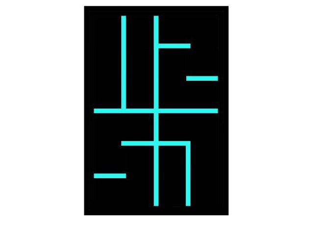 segmental_always_on_digital_watch_design_1257